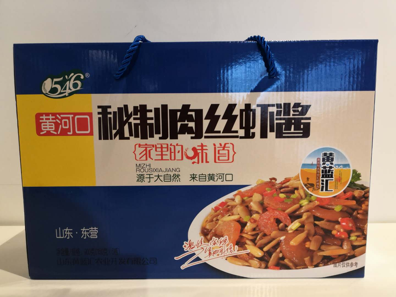 黄河口秘制肉丝虾酱