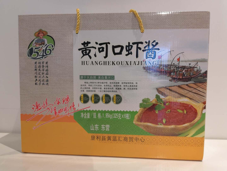 黄河口虾酱