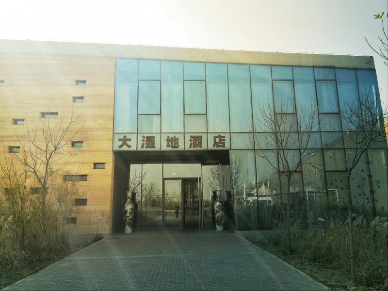 黄河口大湿地酒店